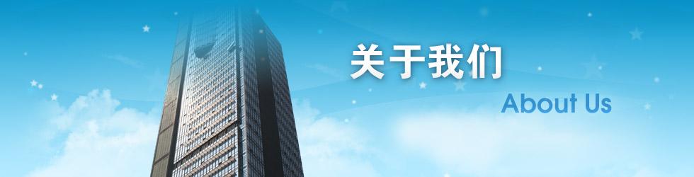 JSBC 江蘇新媒體